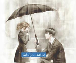 حُبْ, شتاءً, and علي_كريم image