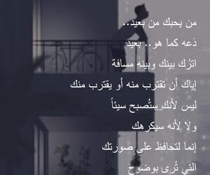 كتّاب, كن_قويا, and حُبْ image