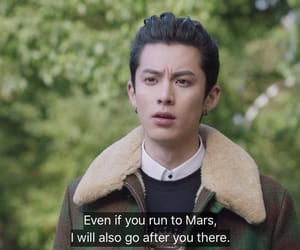 meteor garden, dylan wang, and couple image