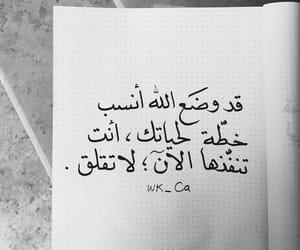 لا إله إلا الله, ﻋﺮﺑﻲ, and إسﻻميات image