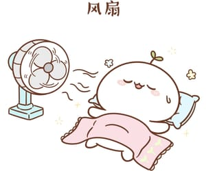 cold, fan, and cute image