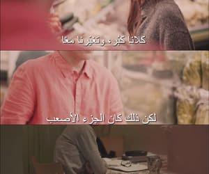 حزن الم, كبرنا نكبر, and تغيير نتغيير image