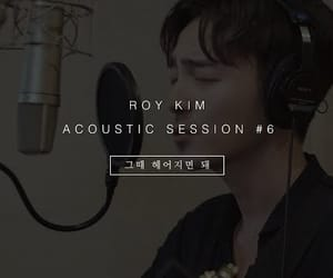 acoustic, roy kim, and video image