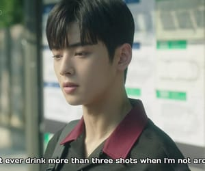 Korean Drama, kdrama, and lim soo hyang image