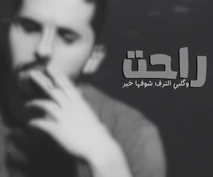 حُبْ, قلبي, and كلمات image