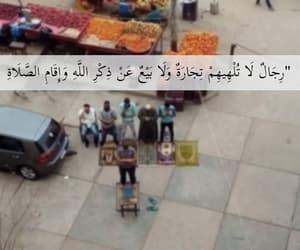 islam, pray, and qoutes image