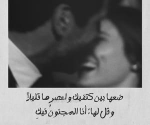 حُبْ, عشقّ, and علي_كريم image