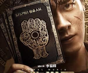 movie, animal world, and li yifeng image