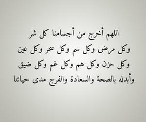 algérie dz, شر خير, and اسلاميات اسلام image