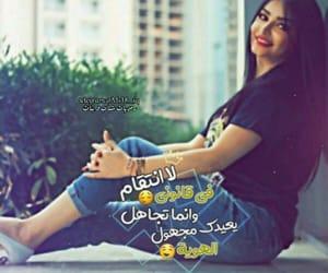 رووعه, ﺭﻣﺰﻳﺎﺕ, and بُنَاتّ image