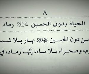 العشقً image