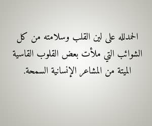 algérie dz, الحمًدلله, and اسلاميات اسلام image