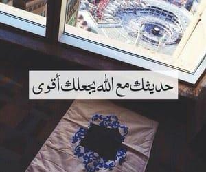 عربي, islam, and allah image