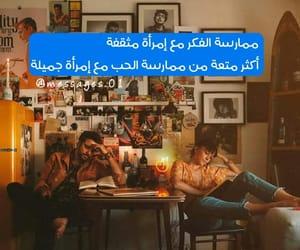 حُبْ, حواء, and عشقّ image