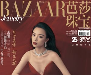chinese actress and ni ni image