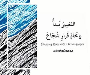 arabic, texts, and words image