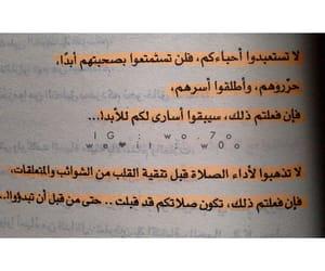 ذنوب, ﻋﺮﺑﻲ, and حرّية image