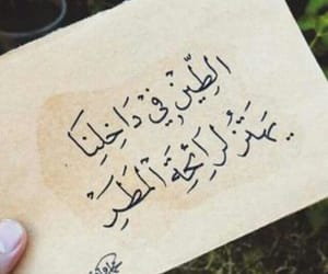 words, كلمات‬, and ﻋﺮﺑﻲ image
