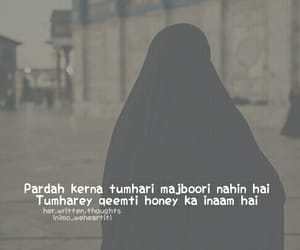 48 Images About Islamic Quotes Hindi On We Heart It See More About