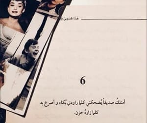 اﻷصدقاء image