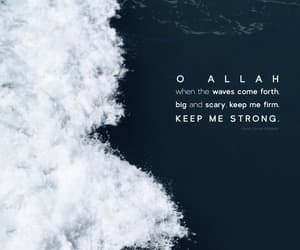 article, islamicquotes, and dua image