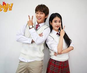 iu, actor, and boyfriend image