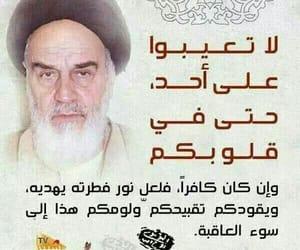 arabic, words, and غيبه image