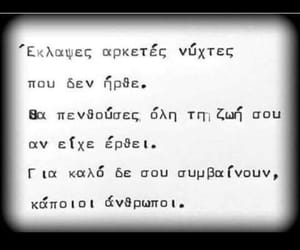Image by Ιωάννα Σ.