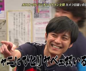 subaru shibutani, 関ジャニ∞, and 渋谷すばる image