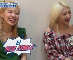 kpop, jiwoo, and sowoo image