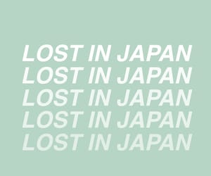 lost in japan image