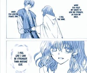 anime, anime boy, and yona image