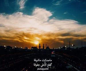 محرّم, ش, and شيعة كربلاء image