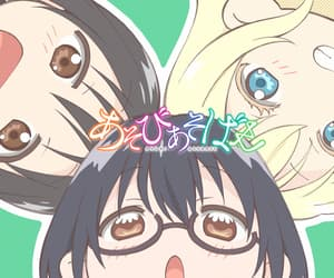 anime, olivia, and asobi asobase image