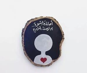 words and عبد الرحمن محمد image