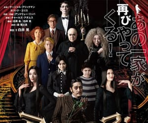 addams family, japan, and stage image