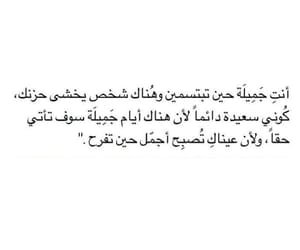 كلمات, ﻋﺮﺑﻲ, and مبعثرات image