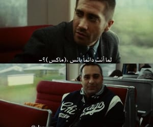 movie, quotes, and كلمات image