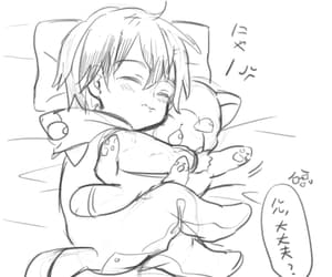 game, anime baby, and ludger will kresnik image