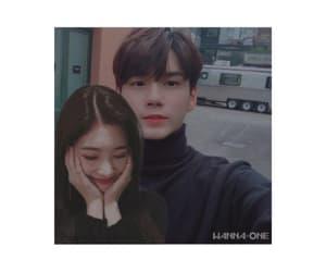 couple, seongchae, and DIA image