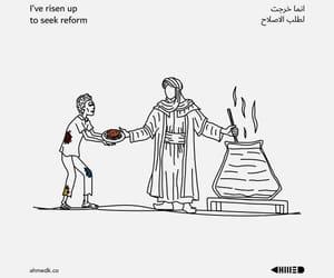 اصل, العباس, and محرّم image