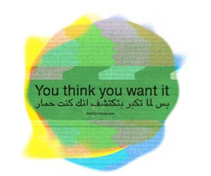 arabic, quotes, and arabic quotes image