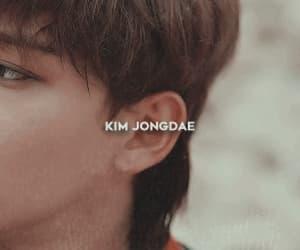 Chen, exom, and jongdae image