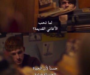 arabic, برّد, and شتاءً image