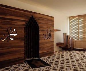 prayerroom image