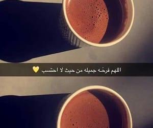 صباح الخير, حُبْ, and ًورد image