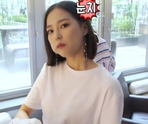 kpop, yeeun, and kgirl image