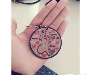 school, انا, and دراسه image