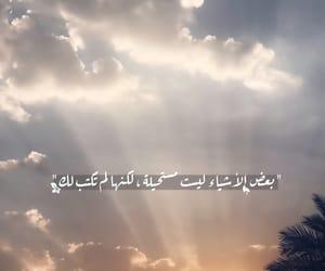 الجامعه, البصره, and انستا image