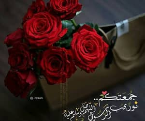 joke, صباح الخير, and إقتباسات image